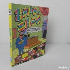 Tebeos: RETAPADO ZIPI Y ZAPE II (CONTIENE 8 Nº DEL 409 AL 416)- EDITORIAL BRUGUERA-1980. Lote 251230235