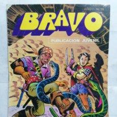 Tebeos: BRAVO, EL CACHORRO, EL BARCO NEGRERO, AÑO 1 - Nº 19, 1976, 16 PAGINAS. Lote 251370795