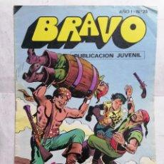 Tebeos: BRAVO, EL CACHORRO, RODEADOS DE PELIGROS, AÑO 1 - Nº 23, 1976, 16 PAGINAS. Lote 251370965