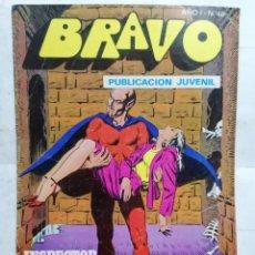 Tebeos: BRAVO, INSPECTOR DAN, SATAN VUELVE A LA TIERRA, AÑO 1 - Nº 48, 1976, 16 PAGINAS. Lote 251371105