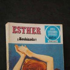 Tebeos: 1 EDICION JOYAS LITERARIAS JUVENILES SERIE AZUL NUMERO 46 ESTHER ¡ HECHIZADA !. Lote 251454580