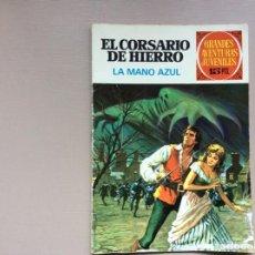 Livros de Banda Desenhada: EL CORSARIO DE HIERRO GRANDES AVENTURAS JUVENILES NUMERO 1. Lote 251498280