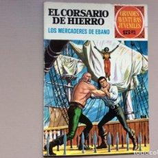 Livros de Banda Desenhada: EL CORSARIO DE HIERRO GRANDES AVENTURAS JUVENILES NUMERO 5. Lote 251500200