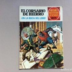 Livros de Banda Desenhada: EL CORSARIO DE HIERRO GRANDES AVENTURAS JUVENILES NUMERO 7. Lote 251501665