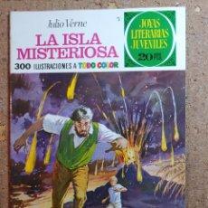 Tebeos: COMIC DE JOYAS LITERARIAS JUVENILES LA ISLA MISTERIOSA DEL AÑO 1974 Nº 13. Lote 251988290