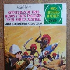 Tebeos: COMIC DE JOYAS LITERARIAS JUVENILES AVENTURAS DE TRES INGLESES EN EL AFRICA AUSTRAL AÑO 1975 Nº 28. Lote 251988795