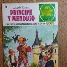 Tebeos: COMIC DE JOYAS LITERARIAS JUVENILES PRINCIPE Y MENDIGO DEL AÑO 1977 Nº 32. Lote 251989190