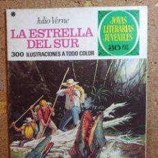 Tebeos: COMIC DE JOYAS LITERARIAS JUVENILES LA ESTRELLA DEL SUR DEL AÑO 1978 Nº 33. Lote 251989370