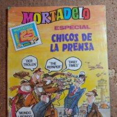 BDs: TEBEO MORTADELO ESPECIAL CHICOS DE PRENSA DEL AÑO 1983 Nº 172. Lote 252177495