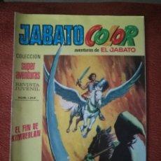 Tebeos: JABATO COLOR. Lote 252753665
