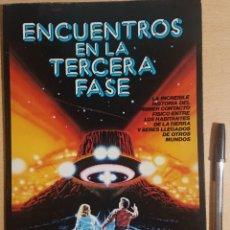 Tebeos: ENCUENTROS EN LA TERCERA FASE · ADAPTACIÓN OFICIAL AL COMIC DEL FILME · BRUGUERA 1978. Lote 252814750
