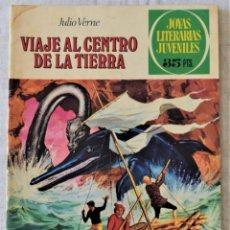 Tebeos: JOYAS LITERARIAS JUVENILES Nº 21 - VIAJE AL CENTRO DE LA TIERRA - JULIO VERNE - AÑO 1981. Lote 253013375