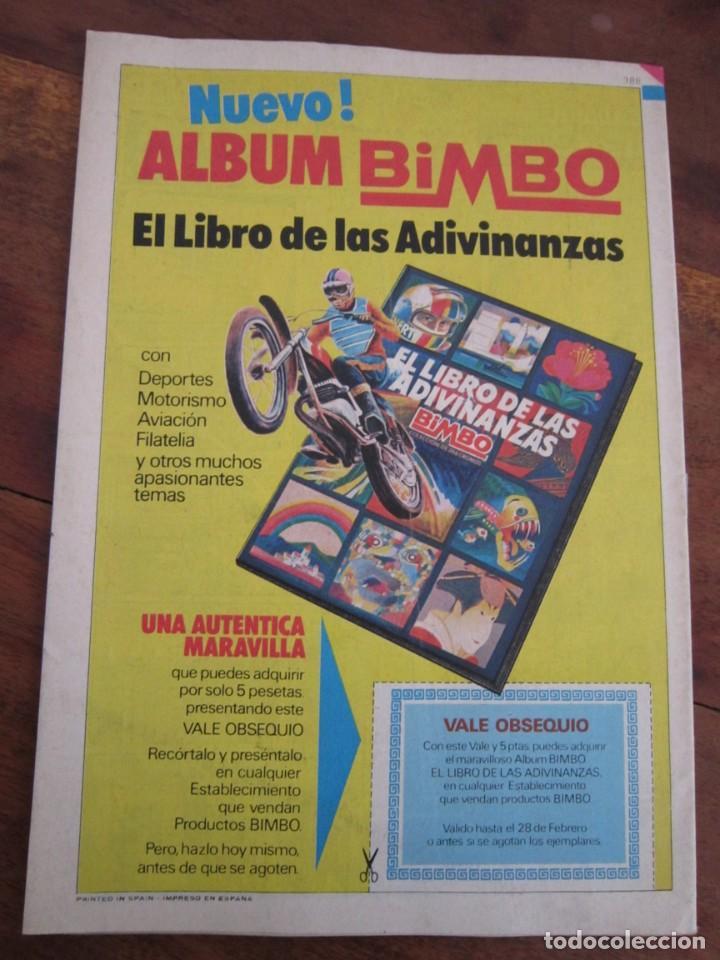 Tebeos: LOTE 94 REVISTA JUVENIL DDT BRUGUERA ENTRE LOS NUMS 279 Y 523 MUY BUEN ESTADO - Foto 45 - 237761035