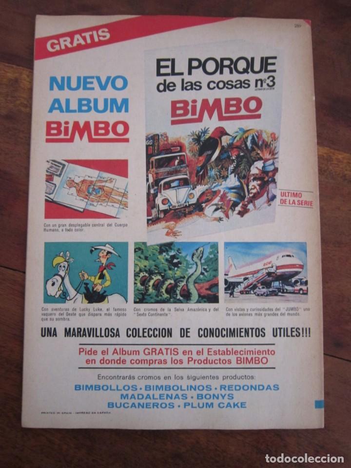Tebeos: LOTE 94 REVISTA JUVENIL DDT BRUGUERA ENTRE LOS NUMS 279 Y 523 MUY BUEN ESTADO - Foto 70 - 237761035