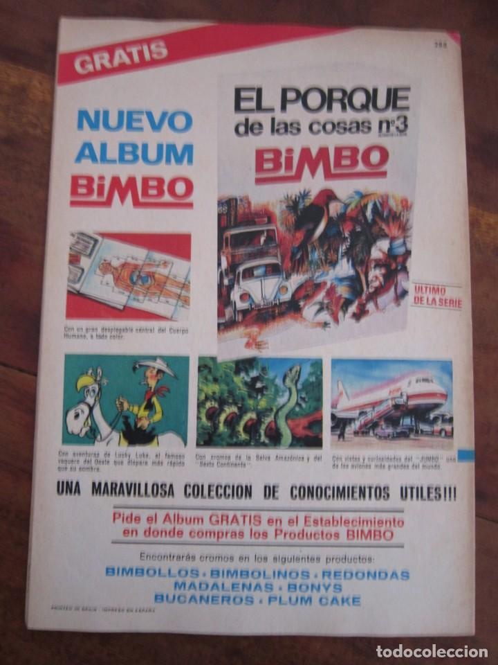 Tebeos: LOTE 94 REVISTA JUVENIL DDT BRUGUERA ENTRE LOS NUMS 279 Y 523 MUY BUEN ESTADO - Foto 72 - 237761035