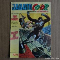 Tebeos: JABATO COLOR, Nº 194. BRUGUERA. LITERACOMIC.. Lote 253224690