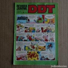 Tebeos: DDT, Nº 121. BRUGUERA, 1969. LITERACOMIC. Lote 253429180