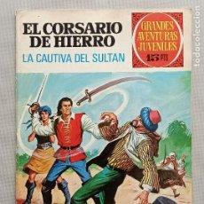 Tebeos: EL CORSARIO DE HIERRO EDT. BRUGUERA N°53. Lote 253672920