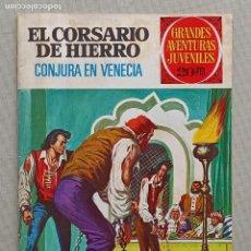 Tebeos: EL CORSARIO DE HIERRO EDT. BRUGUERA N°65. Lote 253673110