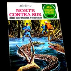 Tebeos: EXCELENTE ESTADO JOYAS LITERARIAS JUVENILES 56 COMICS BRUGUERA. Lote 254344190