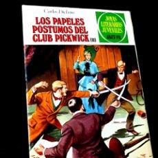 Tebeos: EXCELENTE ESTADO JOYAS LITERARIAS JUVENILES 200 COMICS BRUGUERA. Lote 254345155