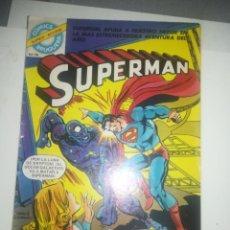 Tebeos: SUPERMAN #27. Lote 254381450
