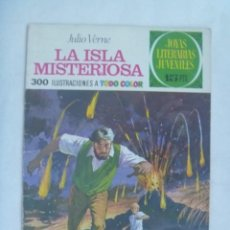 Tebeos: JOYAS LITERARIAS JUVENILES : LA ISLA MISTEIOSA , JULIO VERNE . BRUGUERA, AÑOS 70. Lote 254468615