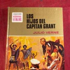 Tebeos: LOS HIJOS DEL CAPITÁN GRANT. Lote 254676650