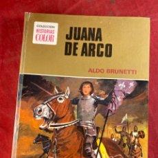 Tebeos: JUANA DE ARCO. Lote 254679220