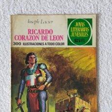 Tebeos: JOYAS LITERARIAS JUVENILES. Nº 19: RICARDO CORAZÓN DE LEÓN - 2º EDICIÓN 1972 - EDITORIAL BRUGUERA. Lote 254956285