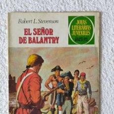 Tebeos: JOYAS LITERARIAS JUVENILES. Nº 20: EL SEÑOR DE BALANTRY - 5º EDICIÓN 1979 - EDITORIAL BRUGUERA. Lote 255000865