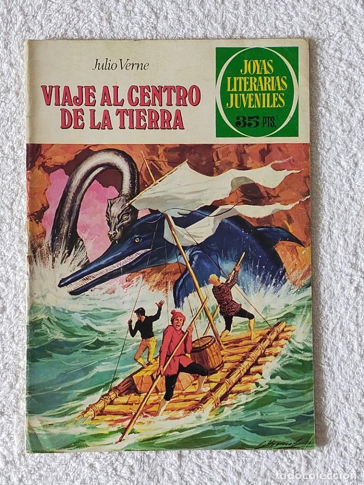 JOYAS LITERARIAS JUVENILES. Nº 21: VIAJE AL CENTRO DE LA TIERRA - 5º EDICIÓN 1979 - EDIT BRUGUERA (Tebeos y Comics - Bruguera - Joyas Literarias)