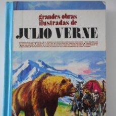 Tebeos: GRANDES OBRAS ILUSTRADAS DE JULIO VERNE. EDITORIAL BRUGUERA, 1ª EDICION 11/09/1978. TAPA DURA. COLOR. Lote 255513350