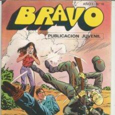 Tebeos: EL INSPECTOR DAN DE LA COLECCIÓN BRAVO EDITORIAL BRUGUERA Nº 8. Lote 256021975