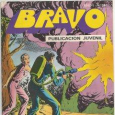 Tebeos: EL INSPECTOR DAN DE LA COLECCIÓN BRAVO EDITORIAL BRUGUERA Nº 9. Lote 256022015