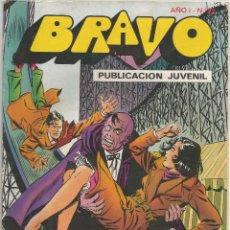 Tebeos: EL INSPECTOR DAN DE LA COLECCIÓN BRAVO EDITORIAL BRUGUERA Nº 11. Lote 256022190