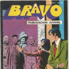 Tebeos: EL INSPECTOR DAN DE LA COLECCIÓN BRAVO EDITORIAL BRUGUERA Nº 12. Lote 256022250
