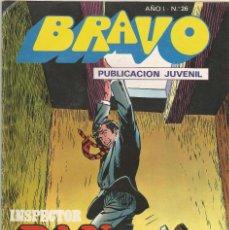 Tebeos: EL INSPECTOR DAN DE LA COLECCIÓN BRAVO EDITORIAL BRUGUERA Nº 13. Lote 256022300
