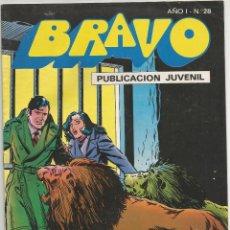 Tebeos: EL INSPECTOR DAN DE LA COLECCIÓN BRAVO EDITORIAL BRUGUERA Nº 14. Lote 256022385