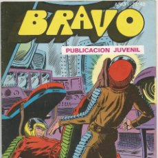 Tebeos: EL INSPECTOR DAN DE LA COLECCIÓN BRAVO EDITORIAL BRUGUERA Nº 21. Lote 256022895