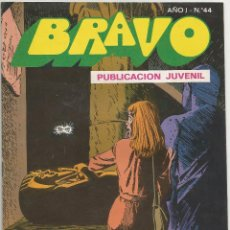 Tebeos: EL INSPECTOR DAN DE LA COLECCIÓN BRAVO EDITORIAL BRUGUERA Nº 22. Lote 256022970