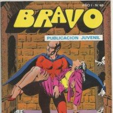Tebeos: EL INSPECTOR DAN DE LA COLECCIÓN BRAVO EDITORIAL BRUGUERA Nº 24. Lote 256023115