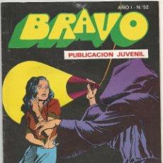 Tebeos: EL INSPECTOR DAN DE LA COLECCIÓN BRAVO EDITORIAL BRUGUERA Nº 26. Lote 256023225