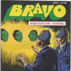 Tebeos: EL INSPECTOR DAN DE LA COLECCIÓN BRAVO EDITORIAL BRUGUERA Nº 27. Lote 256023315