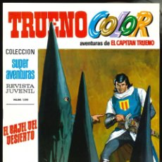 Tebeos: TRUENO COLOR (1ª ÉPOCA) - BRUGUERA / NÚMERO 38 ** IMPECABLE**. Lote 257346910