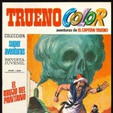Tebeos: TRUENO COLOR (1ª ÉPOCA) - BRUGUERA / NÚMERO 66 ** IMPECABLE**. Lote 257655680