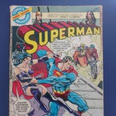Tebeos: COMIC SUPERMAN TOMO 2 DE BRUGUERA. Lote 257990230