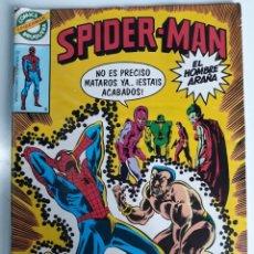 Tebeos: COMIC SPIDERMAN 33 BRUGUERA 1981. Lote 258775370