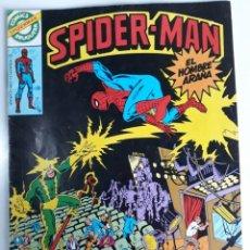 Tebeos: COMIC SPIDERMAN 65 BRUGUERA 1982. Lote 258775785
