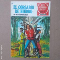 BDs: EL CORSARIO DE HIERRO. LA ALDEA EMBRUJADA. JOYAS LITERARIAS JUVENILES SERIE ROJA NUM 40. Lote 259007170